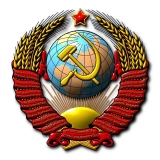 Дмитрий Человек СССР РСФСР