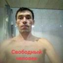 Игорь свободный человек